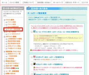 2012-03-22_14-09-09