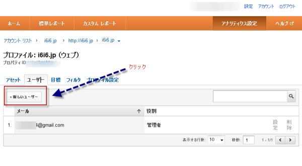 2013-01-10 14-35-38